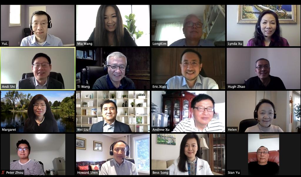 CPAC理事会成员网络会议合影