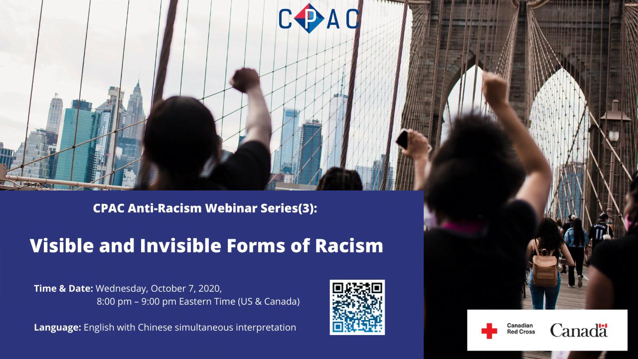 CPAC Anti-Racism Webinar Series (3)-banner-en