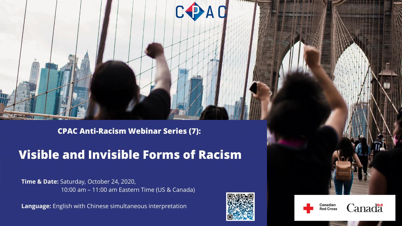 CPAC Anti-Racism Webinar Series (7)-banner-en