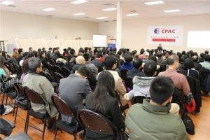 中国创业政策咨询报告团20150411-CPAC 01