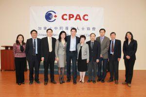 加拿大总理Justin Trudeau 到访CPAC