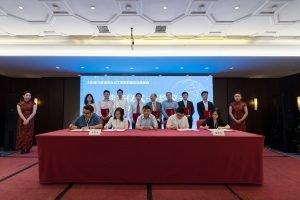签约仪式2-2019宁波