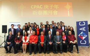 2020年大年初一 中国驻多伦多总领事韩涛一行到访CPAC新春团拜