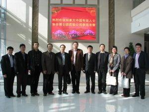 CPAC博士团考察中国企业