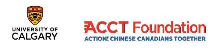 UofC-Act2F logos